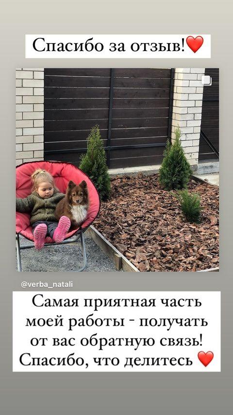foto-24